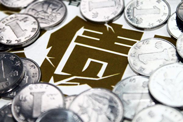 专家建议放开商业银行和外资准入交易所债市限制