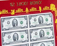 """美国发布""""8888幸运美钞""""庆中国猴年"""
