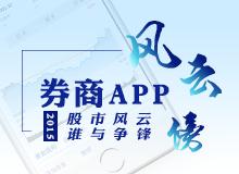 财经频道-新生活·濮阳信息港