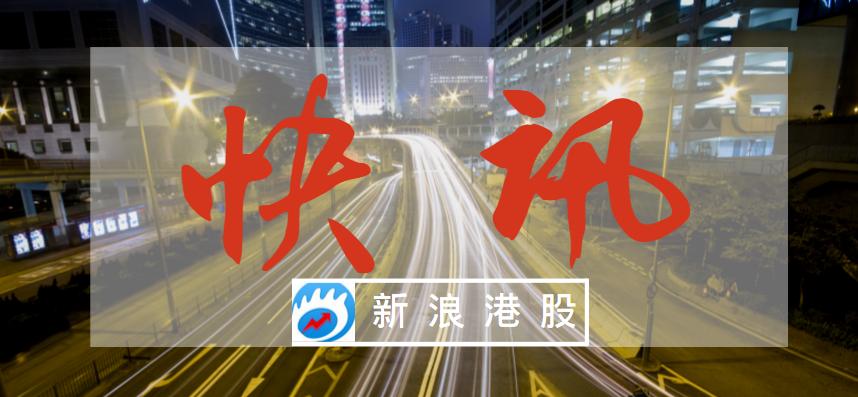 科通芯城股价大幅反弹13% 今年以来暴跌45%