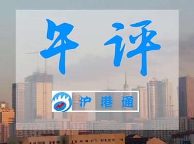 港股通(沪)净流入2.61亿亿 港股通(深)净流入0.48亿