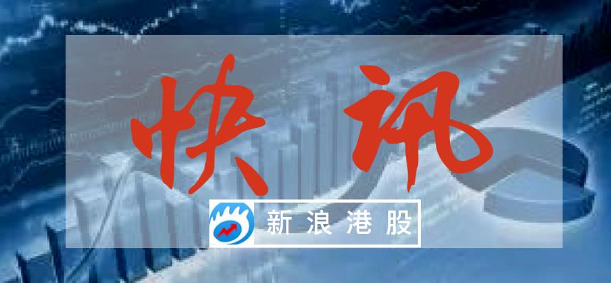 碧桂园回购1800万股涉资1.7亿港元 公司股价大涨4.2%_网赚小游戏