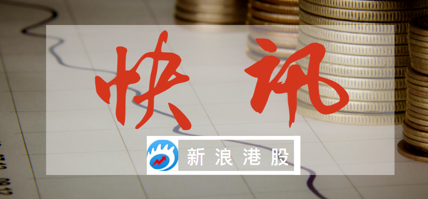 2019致富好项目加盟_稀土股再度炒高 中国稀土大涨8%五矿稀土涨逾3%