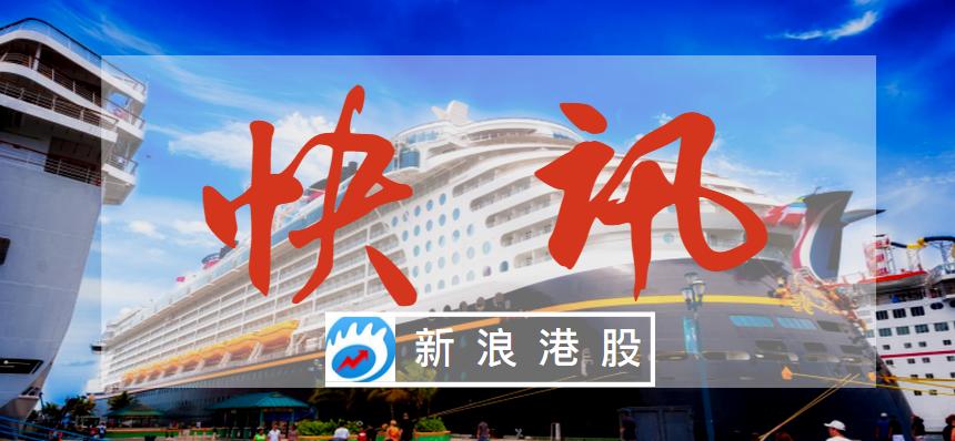 港股金融股大涨 恒生银行涨5.4%中银香港涨4.9%