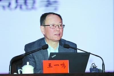 [讲坛·精华] 王一鸣:中国经济转型和重构新平衡