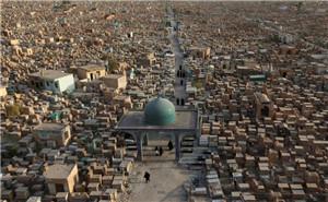 伊拉克一墓地堪称全球最大 埋葬500万人