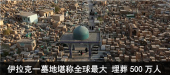 东莞城轨第7次地陷 3栋民房坍塌