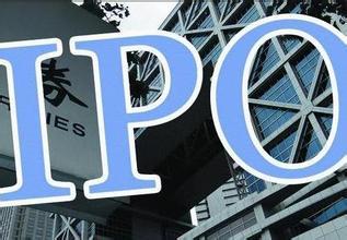 <strong>传陆金所将于4月赴香港上市 估值达600亿美元</strong>