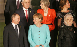 G20杭州峰会 大佬微表情你读懂了多少?