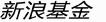 最新大奖娱乐官网下载基金