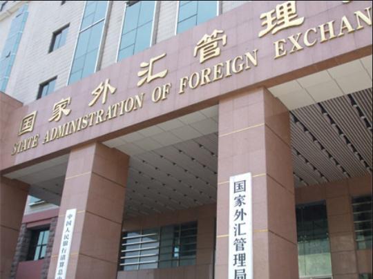 外汇管理局:7月银行结售汇逆差423亿元人民币