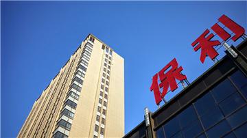 保利上海地王开工2月无施工许可