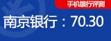 南京APP生活服务有缺失