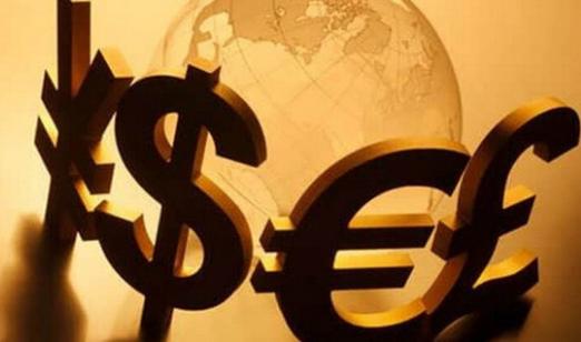 全球经济增长面临三重挑战 2018经济有陷入滞涨风险