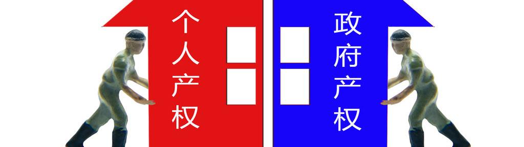 北京共有产权房购买指南 快看你有没有资格