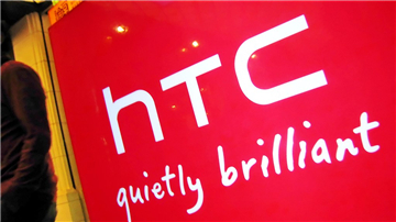 HTC连亏九个季度能否翻身