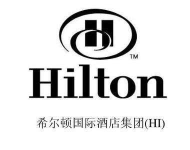 希尔顿国际酒店