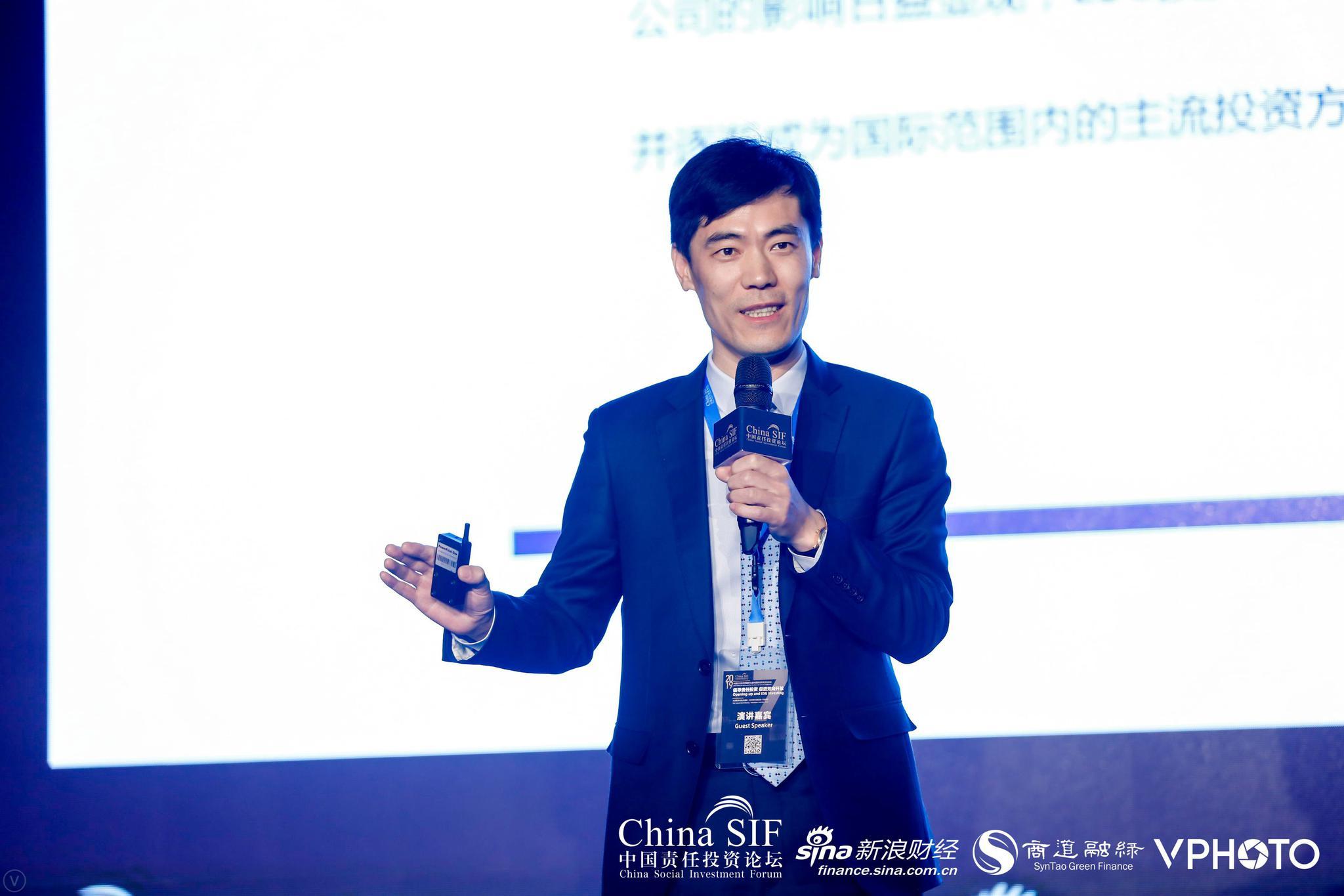 南方基金吴增涛:践行并推动ESG投资在中国市场落地