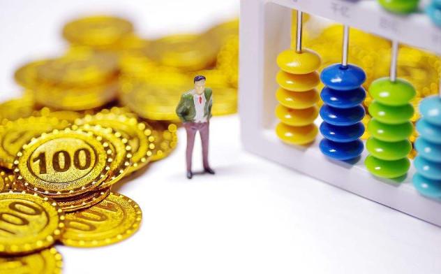 招商银行研究院:解读其他存款性公司资产负债表