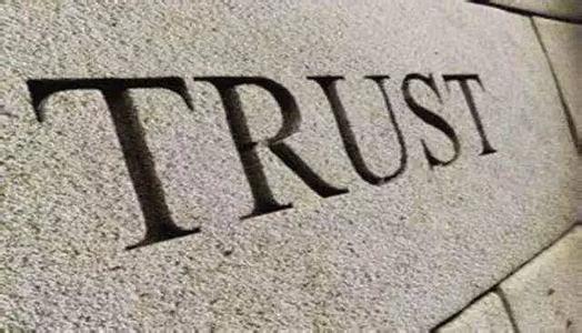 风险事件频发引关注 项目违约后信托公司赔还是不赔?