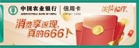 上线时间:申博游戏端登入,8月30日10点-9月1日10点客户广告上线
