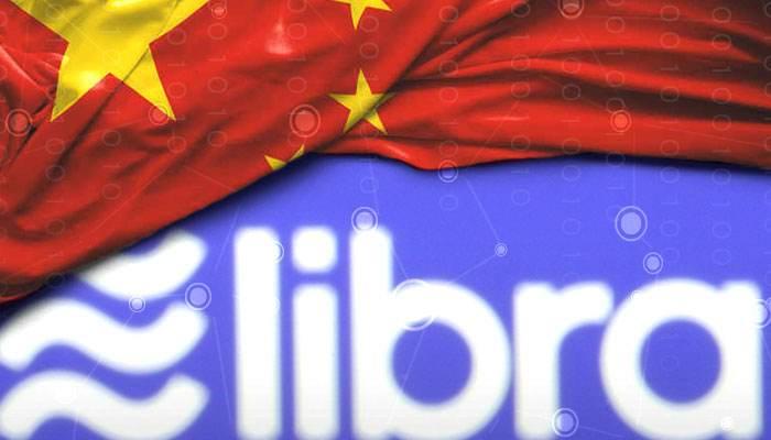 李稻葵:Libra对人民币支付体系的影响及对策建议