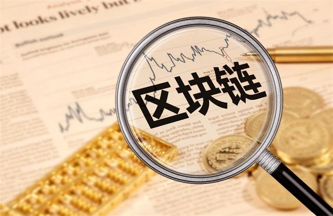 芝商所数据显示:比特币暴跌并未给机构投资者带来恐慌