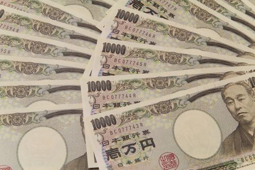 邦达亚洲:日央行利率维稳符合预期 美元日元承压下滑