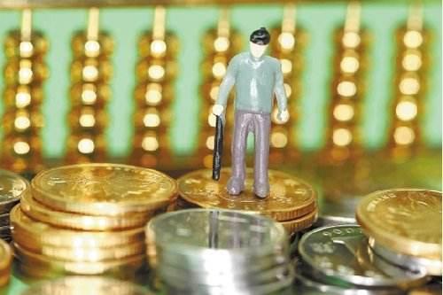 全国政协委员姜洋:建议建立市场化的养老金投资运营体系