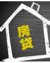房地产板块两连阳 机构称行业信贷压力有望缓解 /