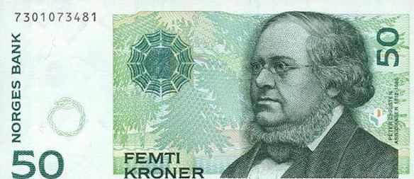 挪威央行将基准利率上调25基点 为年内第三次加息
