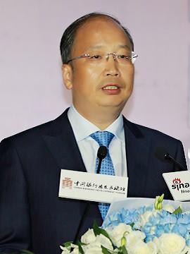 中国工商股票收益率董事长易会满