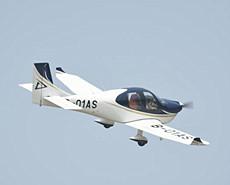 民企自研通用飞机GA20首次公开试飞