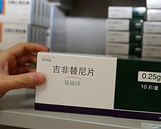 药品集中采购给你我省了多少钱?