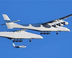 世界最大飞机顺利完成首次试飞