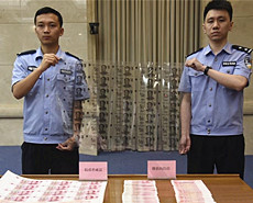 广东警方护航金融 前4个月破案近3000宗