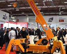 第六届中国(土耳其)贸博会开幕