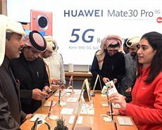 华为向科威特市场推出新款5G智能机