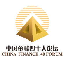CF40:未来全球金融增长点在金融科技