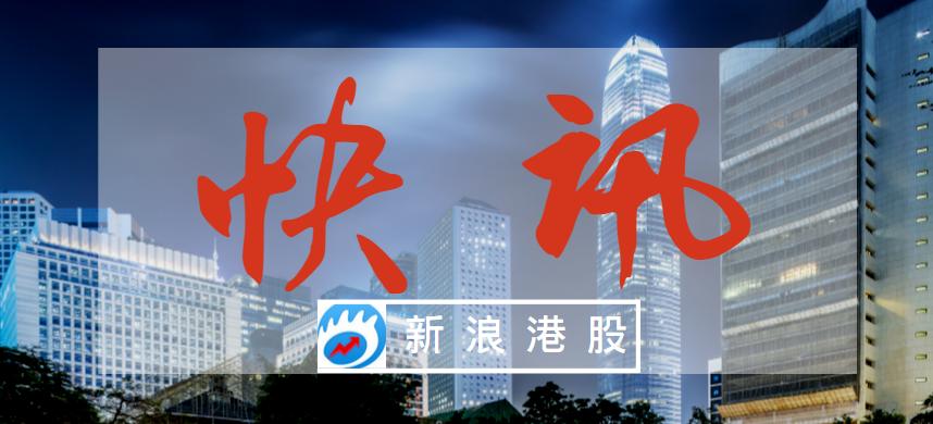 快讯:中资券商股拉升 中信建投证券涨6%中国银河涨4%