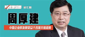 """""""中航工业离退休人员管理局局长高军说"""
