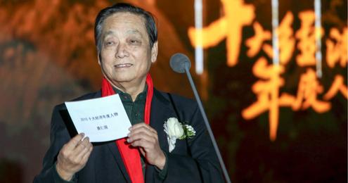 """韩美林设计十大经济年度人物""""中国梦""""杯"""