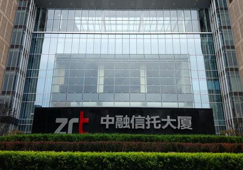 华普集团15.72%股份被抵偿债务 中融信托将上位ST昌鱼第一大股东