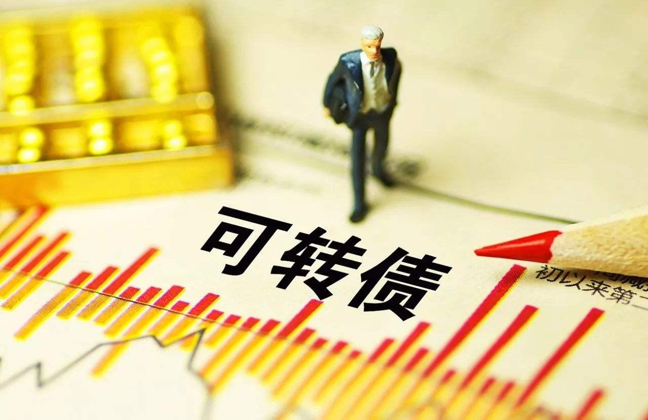 正股估值最高砍去30% 曙光转债估值被基金同步下调