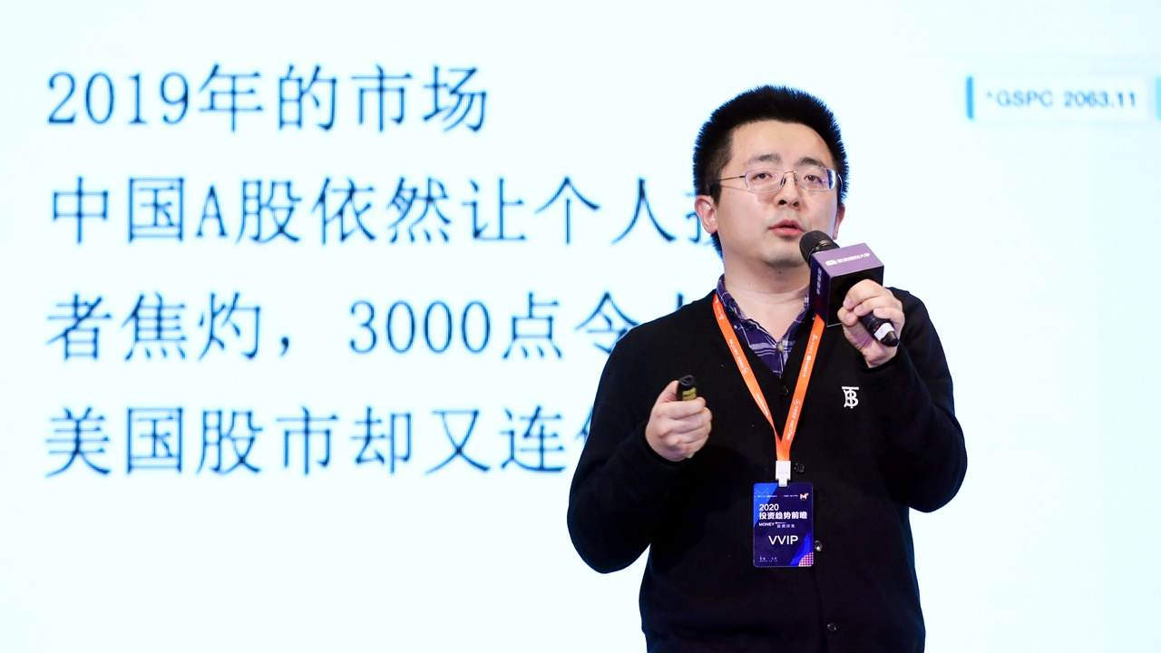 王延巍:ETF不是懒人投资 需投资者主动学习认可理念