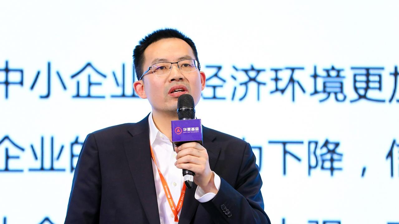 华夏基金徐猛:未来市场有三大类投资机会