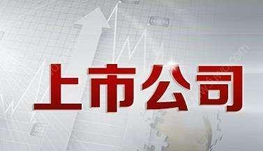 上市公司年内购买信托理财近140亿