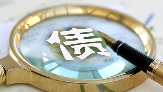 央行财政之争:地方债务问题硝烟再起