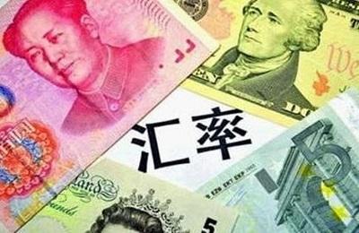 美元指数强势难续 人民币中间价报6.9795上调48点