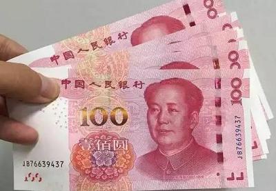 刘元春:地方政府信用持续扩张是双循环的核心堵点之一